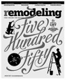remodeling-550-color-logo
